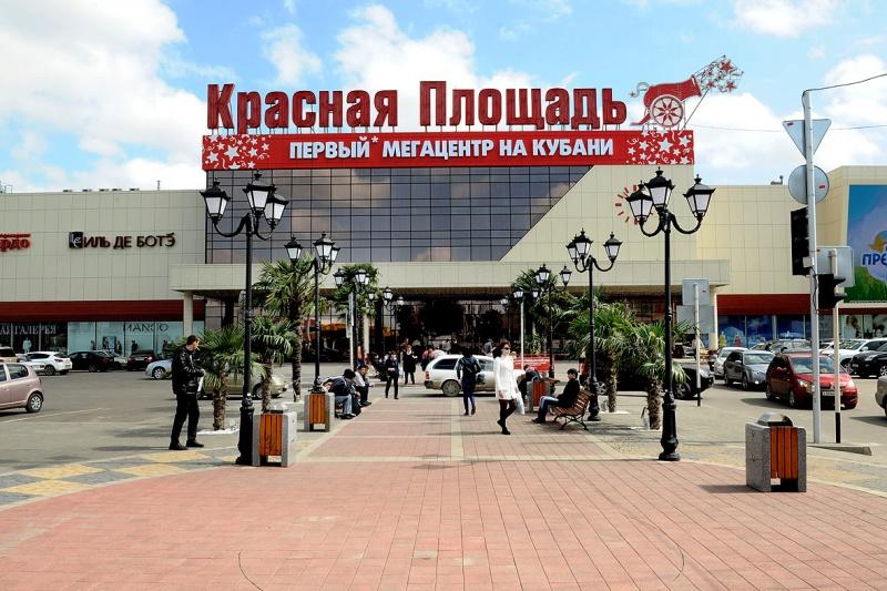 """ТЦ """"Красная Площадь"""""""